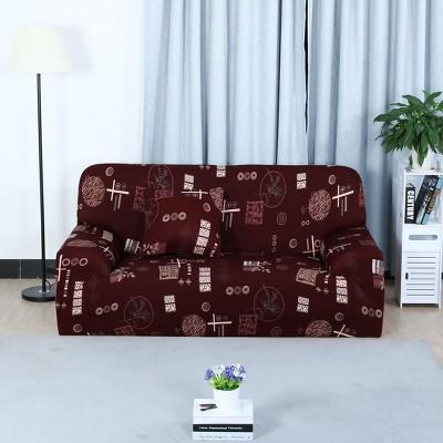 1 Pc Polyester Stretch Sofa Slipcovers Multicolor  - PiccoCasa