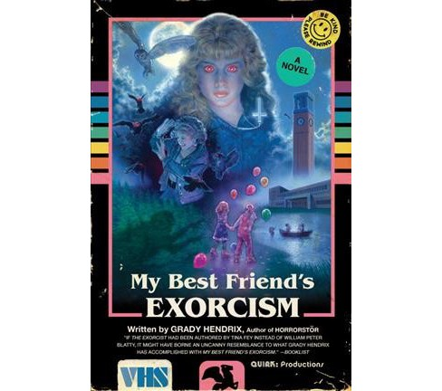 My Best Friend's Exorcism -  Reprint by Grady Hendrix (Paperback) - image 1 of 1