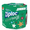 Food Storage Container Ziploc Red - image 2 of 4