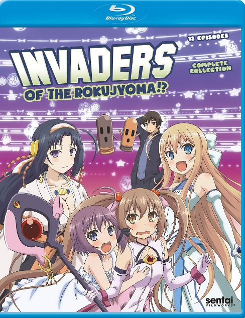Invaders of the rokujyoma:Complete co (Blu-ray) - image 1 of 1