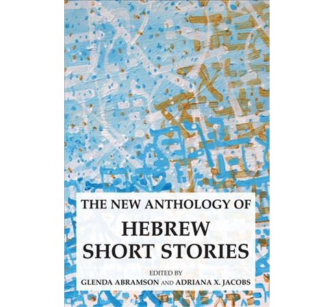 New Anthology of Hebrew Short Stories -  (Hardcover) - image 1 of 1
