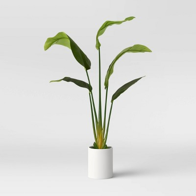 4.2' Artificial Banana Tree in Pot - Project 62™