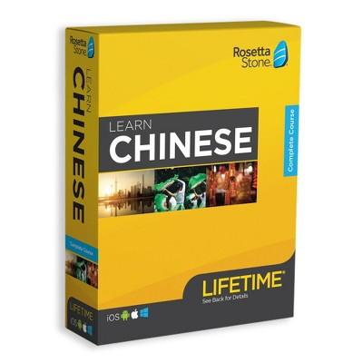 Rosetta Stone Lifetime Chinese (Hardcover)