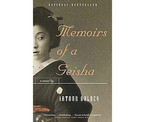 Memoirs of a Geisha (Paperback) by Arthur Golden - image 1 of 1