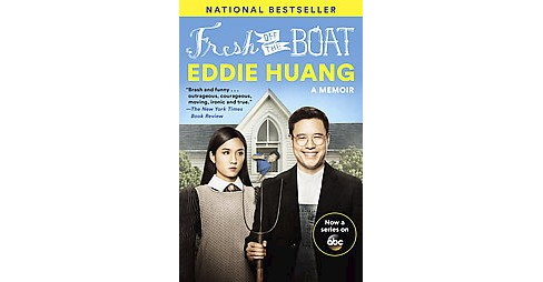 Fresh Off the Boat (Reprint, Media Tie In) (Paperback) (Eddie Huang) - image 1 of 1