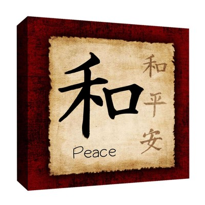 "16"" x 16"" Kanji ""Peace"" Decorative Wall Art - PTM Images"