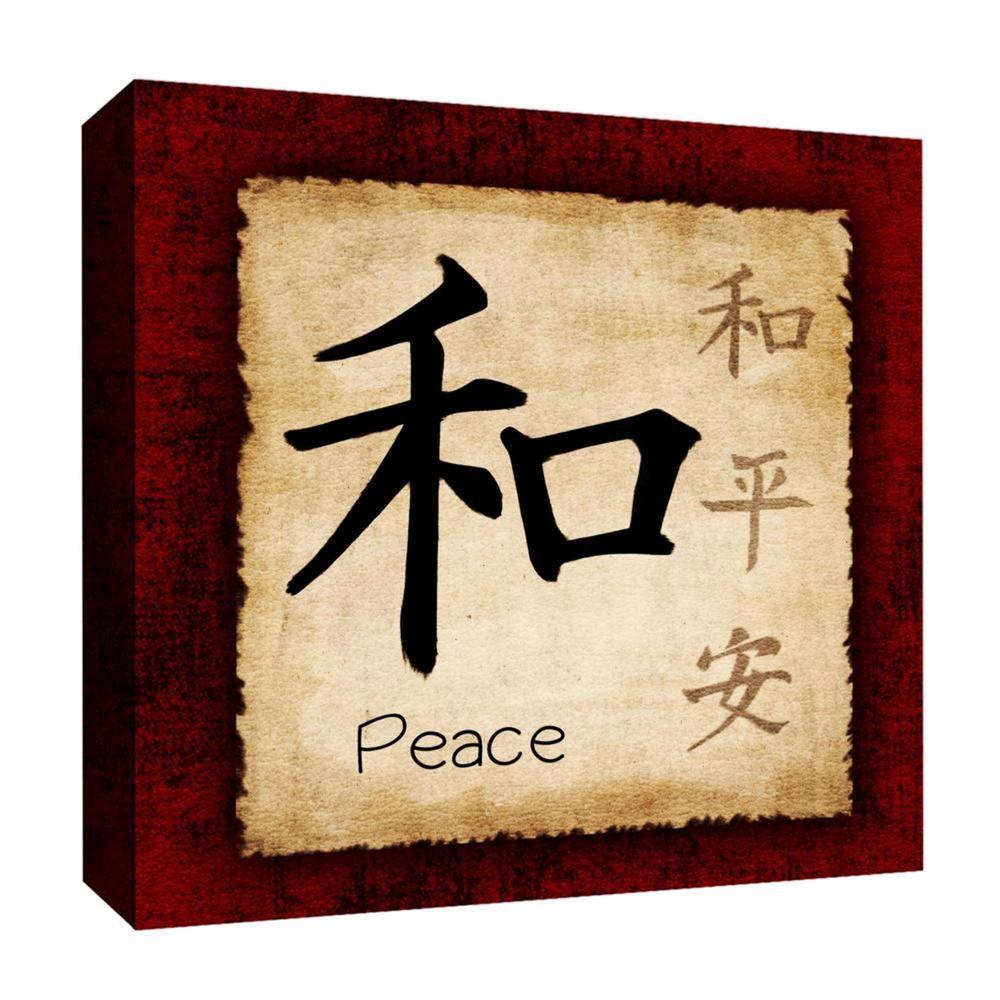 16 34 X 16 34 Kanji 34 Peace 34 Decorative Wall Art Ptm Images