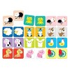 Banana Panda Young Children's Suuuper Size Memory Game - image 2 of 4