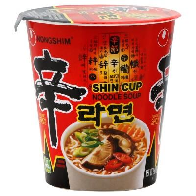 Shin Cup Noodle Soup - 2.65oz