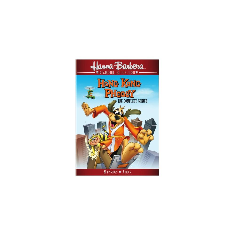 Hong Kong Phooey: Complete Series (Dvd)