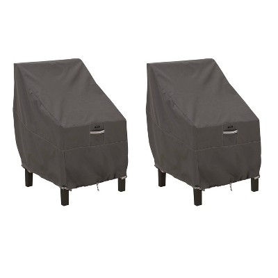 2pk Ravenna High Back Patio Chair Cover - Classic Accessories