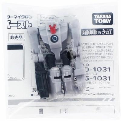 Takara Transformers United Targetmaster Micron Figure: Caliburst