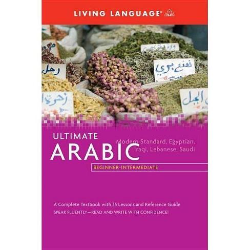 Ultimate Arabic Beginner-Intermediate (Coursebook) - (Ll(r) Ultimate Basic-Intermed) (Paperback) - image 1 of 1