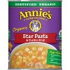 Annies Soup - 0.875oz - image 4 of 4