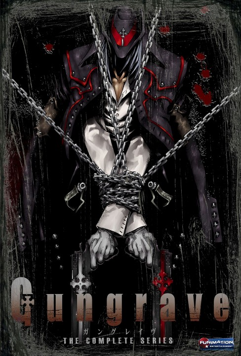 Gungrave:Complete series (DVD) - image 1 of 1
