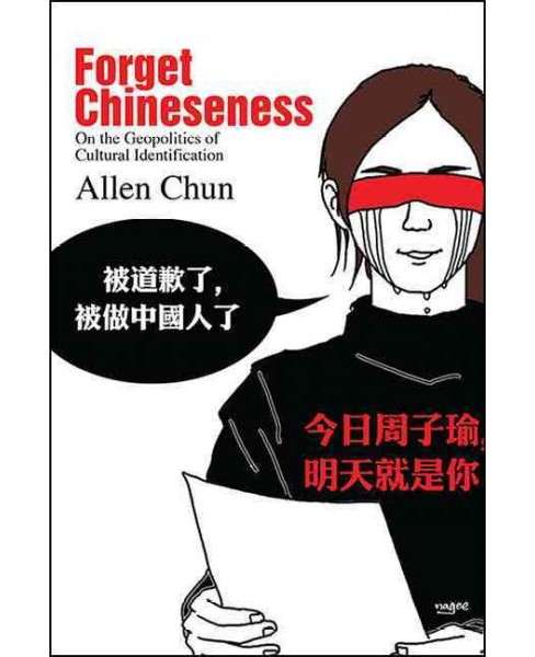 Forget Chineseness : On the Geopolitics of Cultural Identification -  by Allen Chun (Hardcover) - image 1 of 1