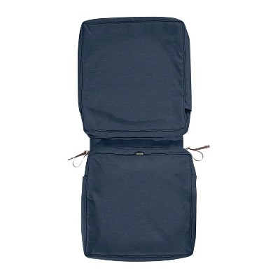 """44"""" x 20"""" x 3"""" Montlake Water-Resistant Patio Chair Cushion Cover - Classic Accessories"""