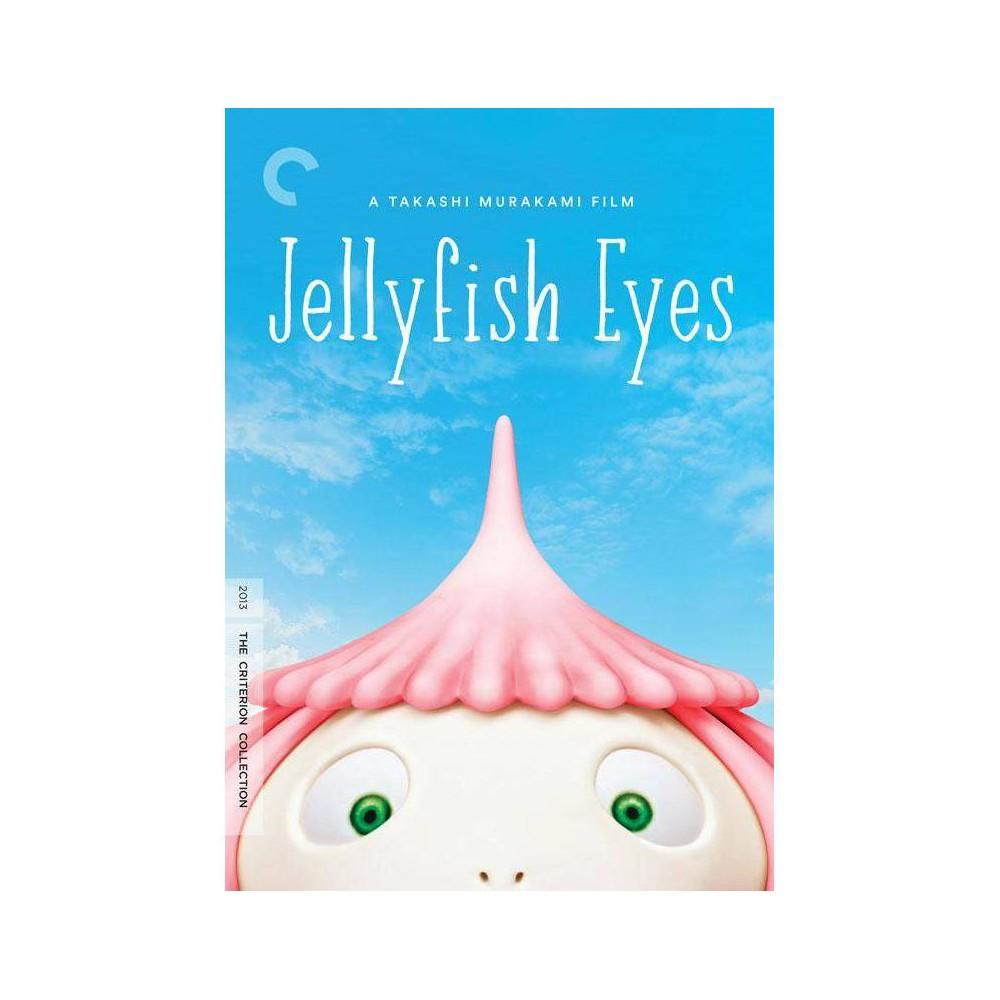 Jellyfish Eyes Dvd