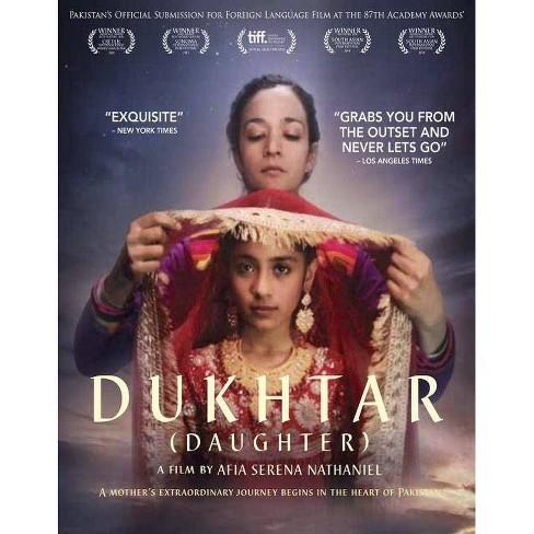 Dukhtar (Blu-ray) - image 1 of 1