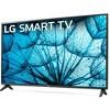 """LG 43"""" Class FHD Smart LED HDR TV (43LM5700PUA) - image 2 of 4"""