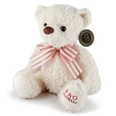 "FAO Schwarz Adopt A Pet Toy Plush - 10"" Beige Bear"