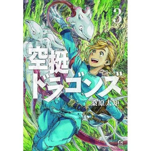 Drifting Dragons 3 - by  Taku Kuwabara (Paperback) - image 1 of 1