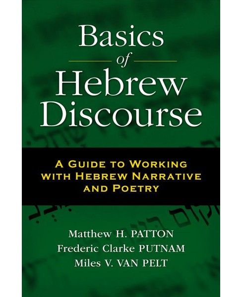 Basics of Hebrew Discourse : A Guide to Working With Hebrew Prose and Poetry -  (Paperback) - image 1 of 1