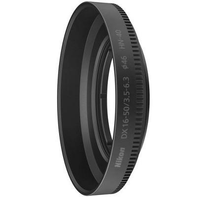 Nikon CL-C4 Lens Case for Z DX 16-50mm f//3.5-6.3 VR Lens