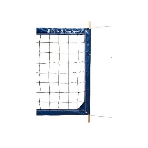 "Park & Sun Sports Pro 400 Steel Cable Volleyball Net (39"" x 32') - image 1 of 1"