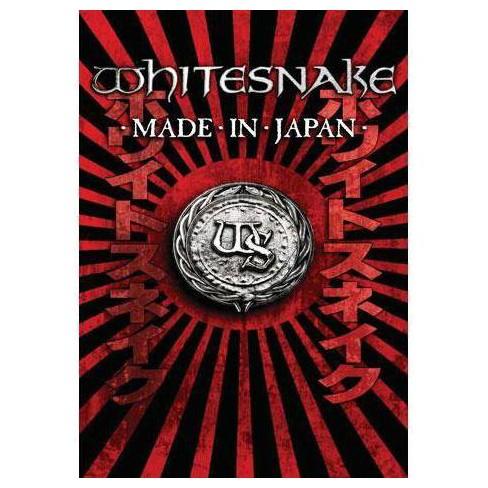 Whitesnake: Made in Japan (Blu-ray) - image 1 of 1