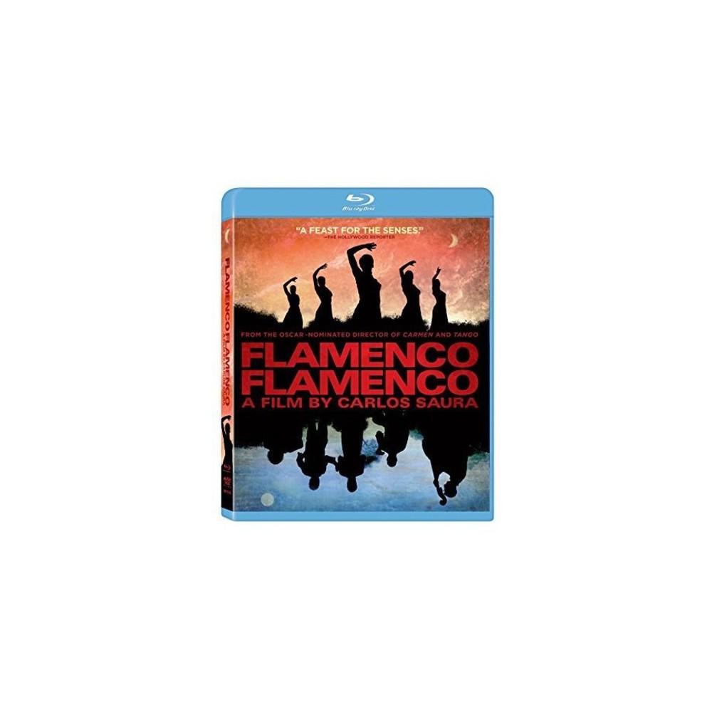Flamenco Flamenco (Blu-ray)