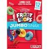 Kellogg's Snax Froot Loops Jumbo Caddy Cereal - 5.4oz - image 2 of 4