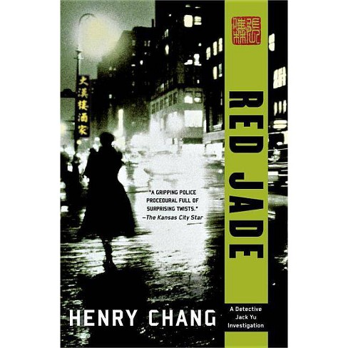 Red Jade - (Jack Yu) by  Henry Chang (Paperback) - image 1 of 1