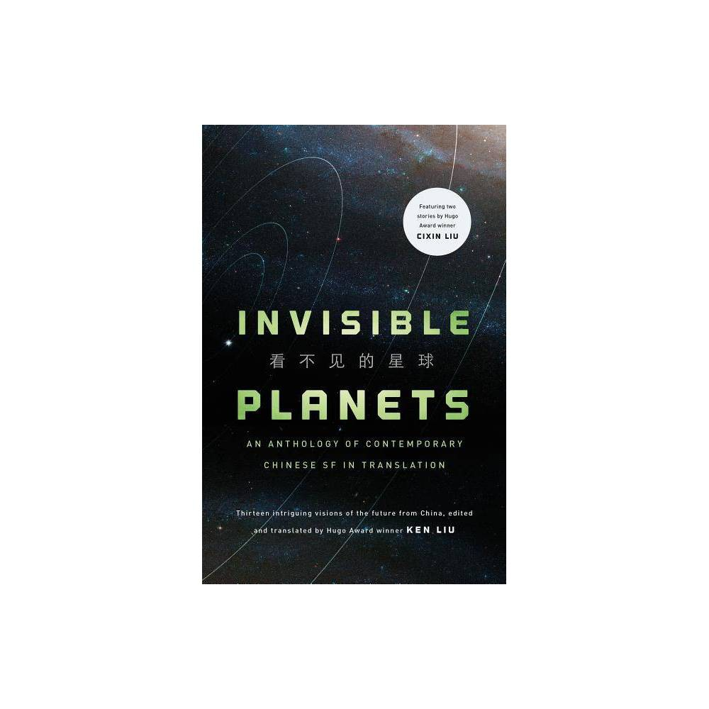 Invisible Planets By Ken Liu Paperback