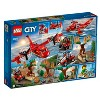 LEGO City Fire Plane 60217 - image 4 of 4