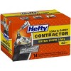 Hefty Contractor Load & Carry Extra Large Flap Tie Trash Bags - 42 Gallon - 14ct - image 3 of 3
