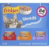 Purina Friskies Shreds Variety Pack Wet Cat Food Cans -  5.5oz - image 4 of 4
