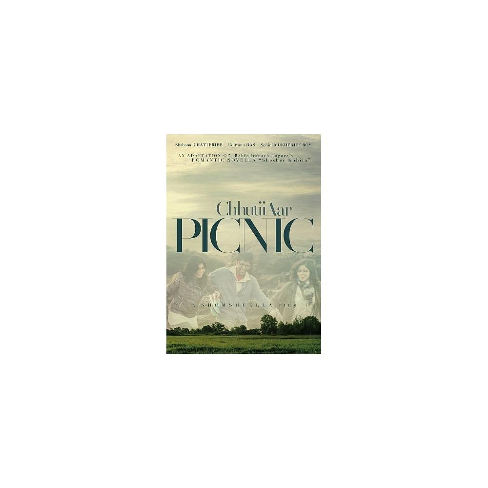 Chhutii Aar Picnic (Dvd), Movies