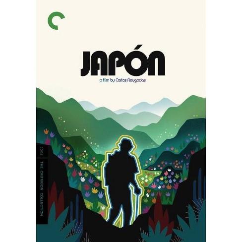 Japon (DVD) - image 1 of 1