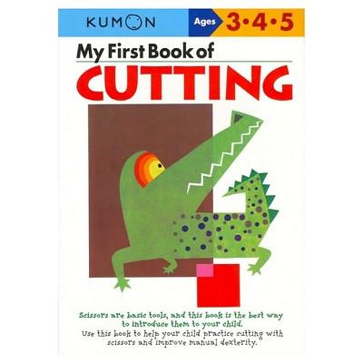 My First Book Of Cutting (Original) (Paperback) by Shinobu Akaishi