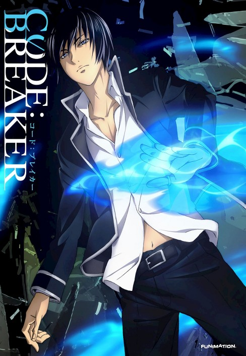 Code:Breaker complete series (Le) (Blu-ray) - image 1 of 1