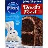 Pillsbury Moist Supreme Devil's Food Cake Mix - 15.25oz - image 2 of 4