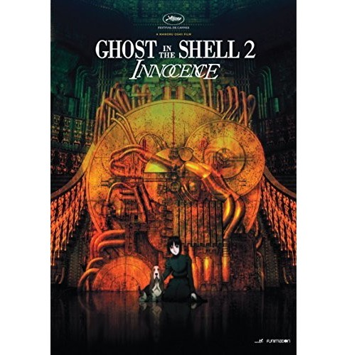 Ghost In The Shell 2:Innocence (DVD) - image 1 of 1