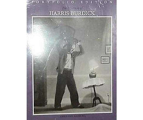 Mysteries of Harris Burdick (Paperback) (Chris Van Allsburg) - image 1 of 1