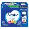 Similac Advance Infant Formula with Iron Bottles - 6ct/8 fl oz Each - image 4 of 4