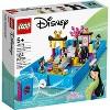 LEGO Disney Mulan's Storybook Adventures Princess Building Playset 43174 - image 4 of 4