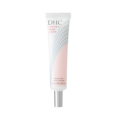 DHC Velvet Skin Coat Makeup Primer - 0.52oz
