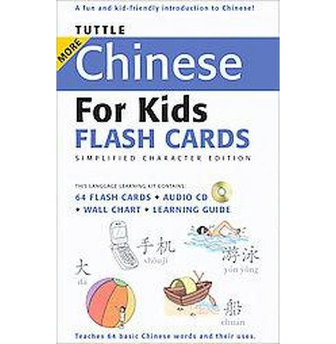 Tuttle More Chinese for Kids Flash Cards Simplified Character Edition (Bilingual) (Paperback) - image 1 of 1