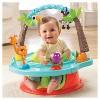 Summer Infant Deluxe Super Seat - Wild Safari - image 2 of 4