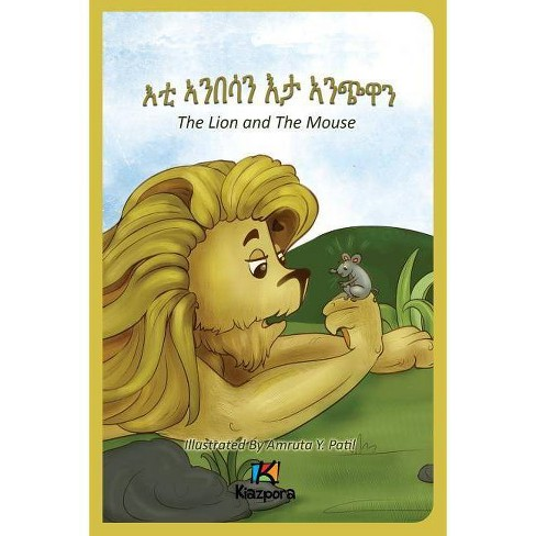 E'Ti Anbesa'n E'Ta Anchiwa - The Lion and the Mouse - Tigrinya Children Book - (Paperback) - image 1 of 1